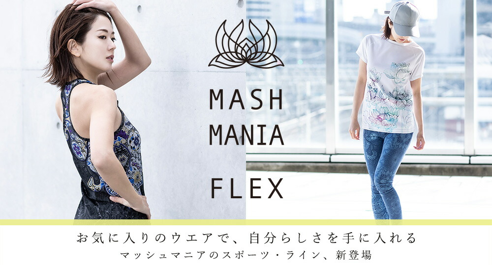 MASH MANIA FLEX