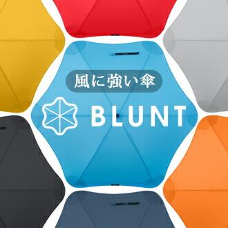 BLUNT(ブラント) 傘 折り畳み傘