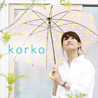 korko(コルコ) レインウェア 傘
