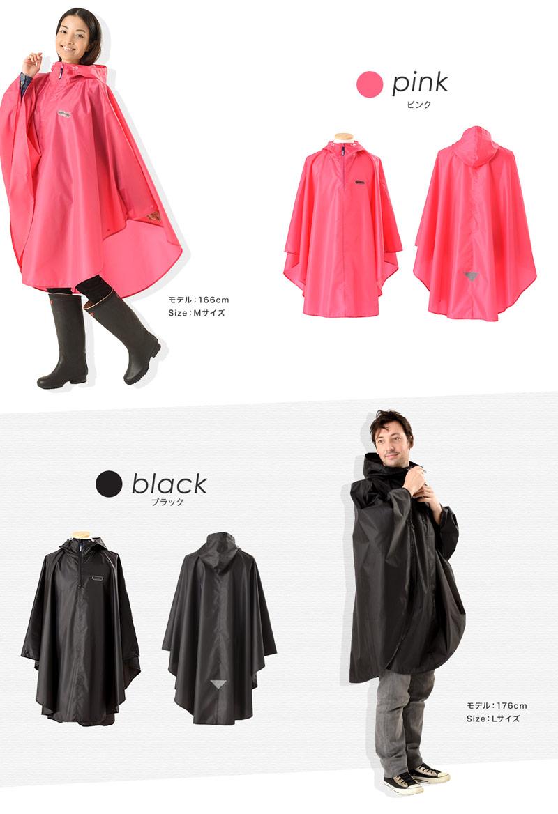 ピンク ブラック