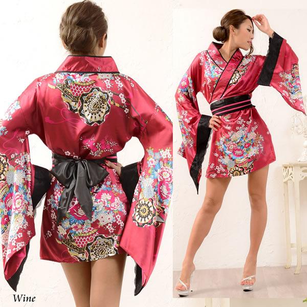 W Freedom High Class Prostitute Kimono Dress Sexy Kimono