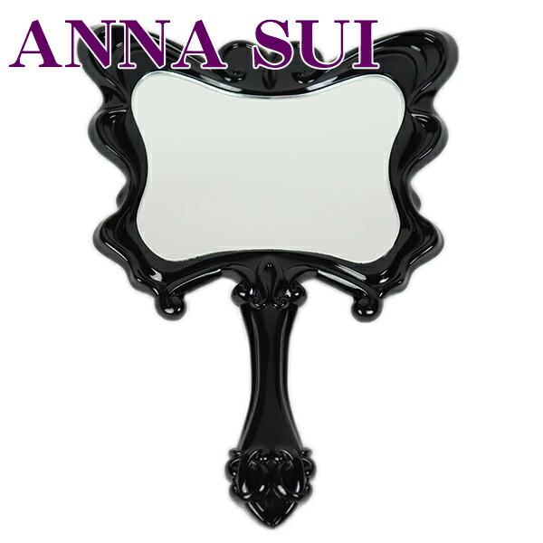 アナスイ ANNA SUI ミラー 鏡 折り畳みミラー バタフライ ビューティーミラー ブラック