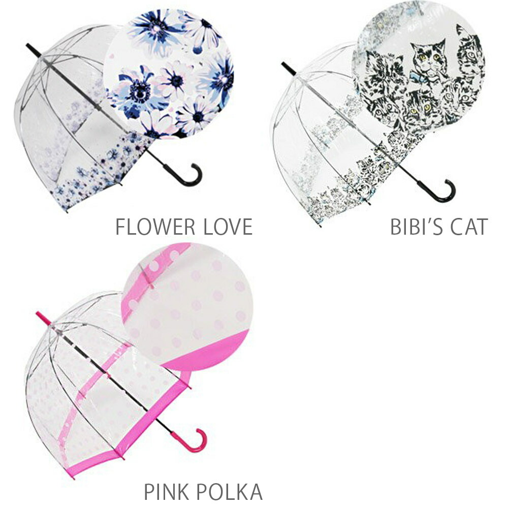 フルトン FULTON 傘 レディース 雨傘 長傘 バードゲージ BirdCage2 Fulton Umbrella かさ 鳥かご ビニール傘 L042