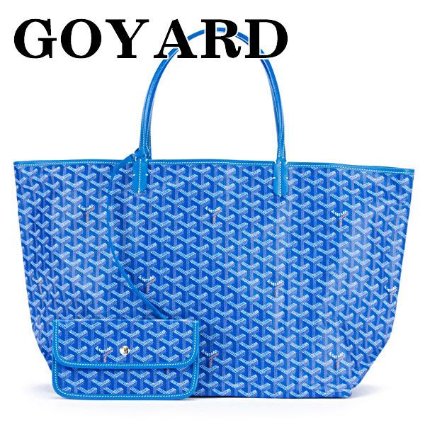 ゴヤール GOYARD バッグ トートバッグ メンズ レディース サンルイGM ヘリンボーン ブルー AMALOUIS GM 10 BLEU