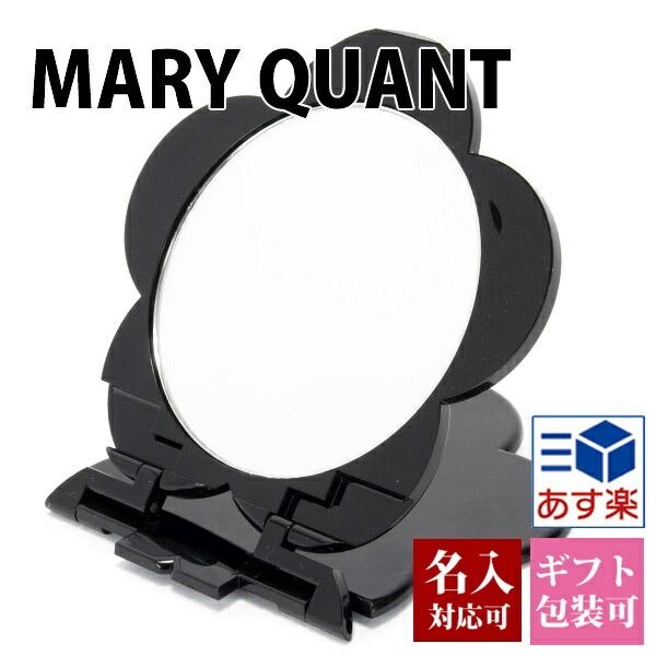 マリークワント MARY QUANT マリーズコンパクトミラー メイクアップ 卓上ミラー 鏡 折り畳み デイジー ブラック