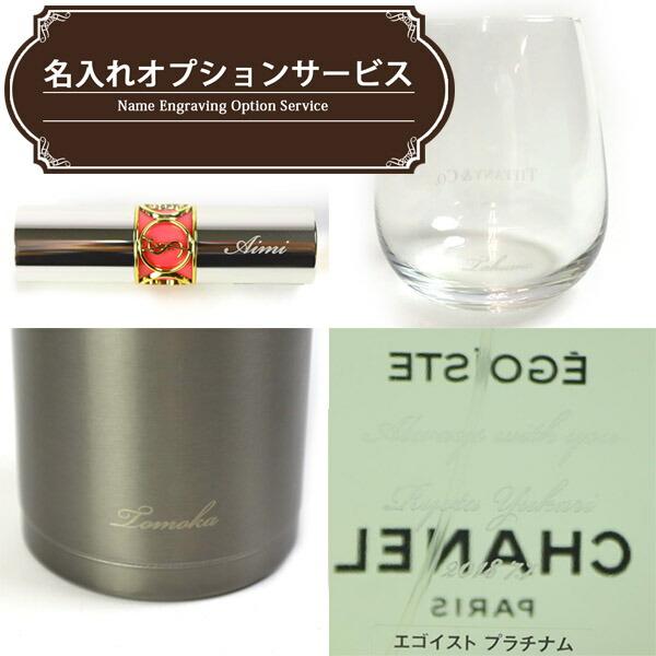 有料刻印サービス1080円