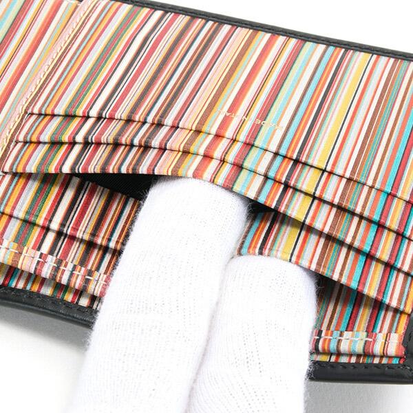 ポールスミス Paul Smith 財布 二つ折り財布 メンズ ブラック×マルチストライプ APXA 4833 W761 B