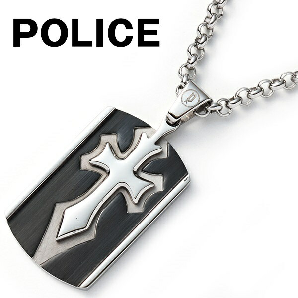 pj celtic f mens by hinds jewellery l jewellers cross police brand necklace
