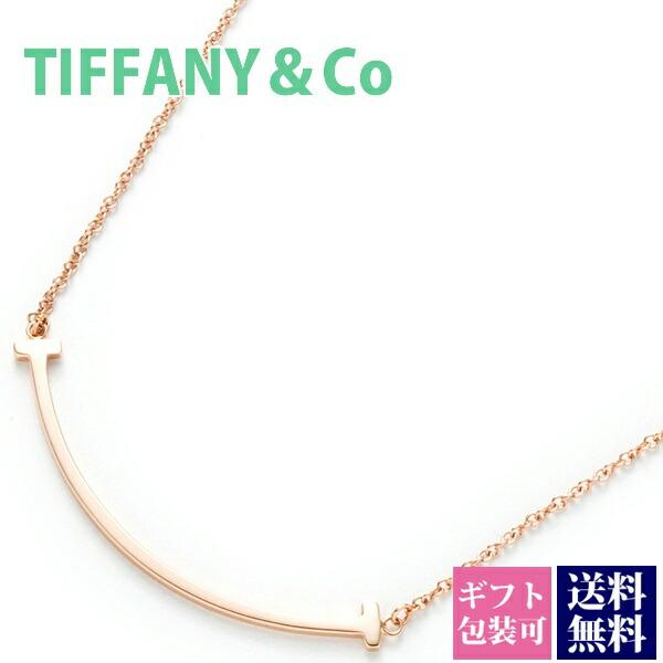 ティファニー TIFFANY&Co ネックレス ティファニー T スマイル ペンダント ミニ 18K ローズゴールド 35189432