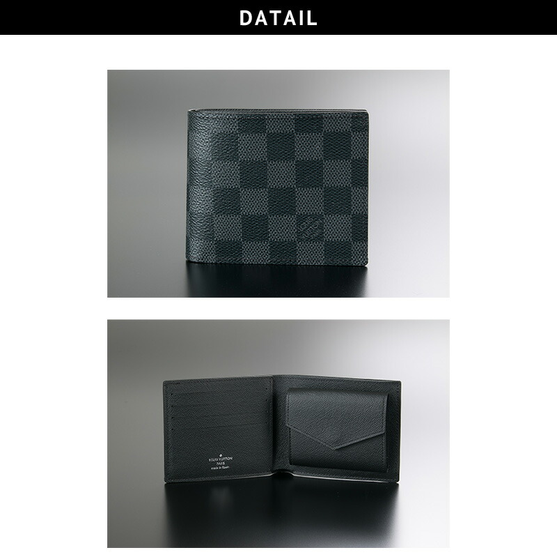 ルイヴィトン LOUIS VUITTON 財布 二つ折り財布 メンズ ポルトフォイユ・マルコ NM ダミエ・グラフィット N63336