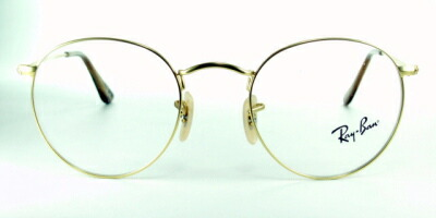 8bdd1ba9bc1a8 As the masterpiece eyeglass frames the silhouette. The silhouette will  produce intelligence. No doubt things are eternal masterpiece as round  glasses.