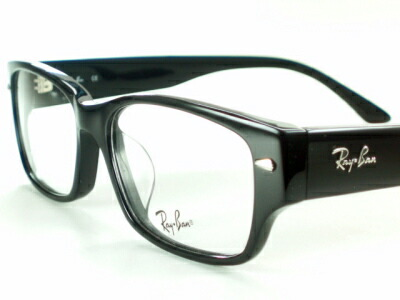 afb3873d144 Ray Ban Spectacles Frames India « Heritage Malta