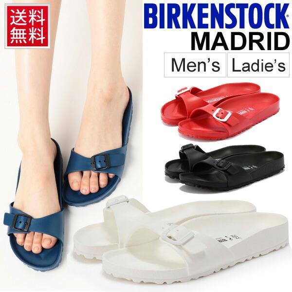 4eac89b1c8b WORLD WIDE MARKET  Birkenstock Sandals Madrid vilken BIRKENSTOCK ...
