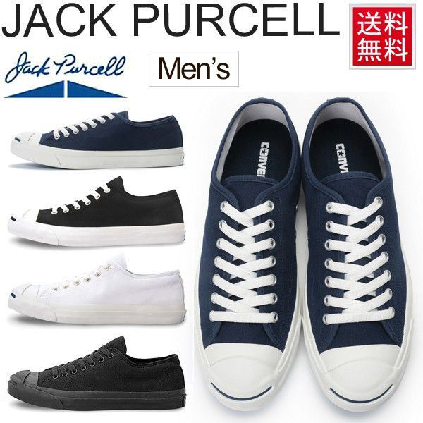 337dc2eb517e87 WORLD WIDE MARKET  Converse Jack Purcell men sneakers  JACK PURCELL ...
