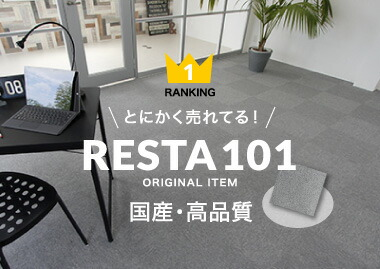 RESTA101