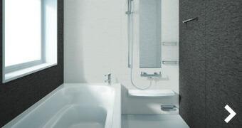 水回り・浴室用