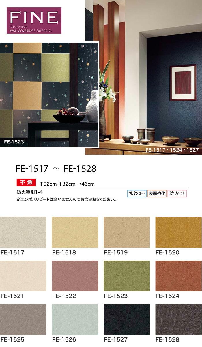 楽天市場 壁紙 のり付き 日本の伝統色で織りなす和紙の質感 和