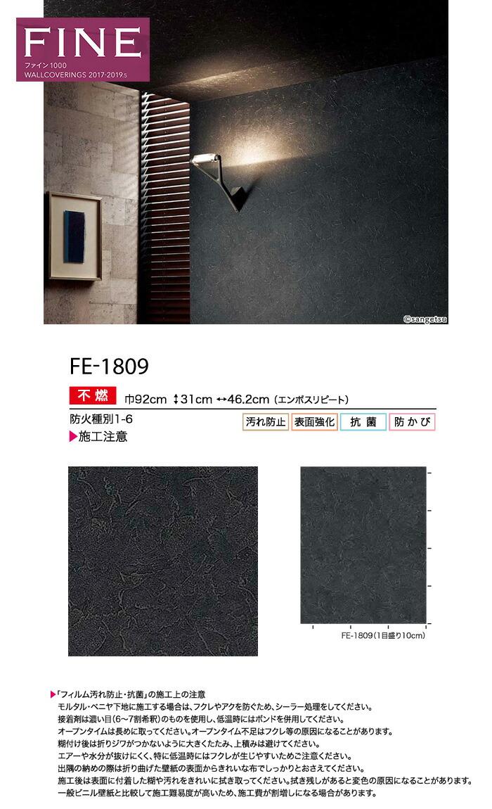 真っ黒 壁紙 真っ黒 壁紙 Android あなたのための最高の壁紙画像