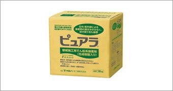 壁紙施工用でん粉系接着剤(合成樹脂入り) ピュアラ