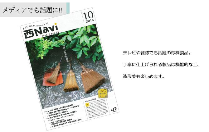 7玉長柄箒 棕櫚箒