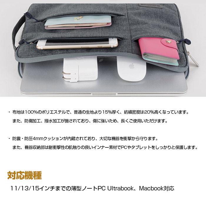 ノートPCケース MacBook Air Pro 11/13/15インチ 撥水加工 マウス コンセント入れ シンプル 軽量 収納力 便利 一括収納 傷防止 防カビ ◇GM4102