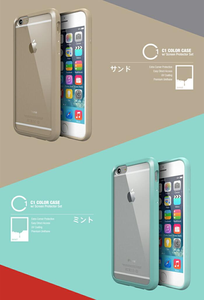 iPhone 6 4.7インチ シリコン バンパー ケース 背面クリアカバー iPhone6保護ケース 携帯ケース 携帯カバー スマホケース iphone6◇IP6CASE-B02