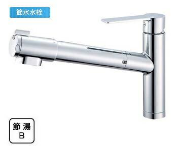 (K87580JV-13)浄水器付シングルレバー水栓【三栄水栓 SANEI】