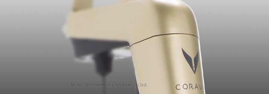 CORAVIN コラヴァン モデル2 エリート シャンパンゴールド