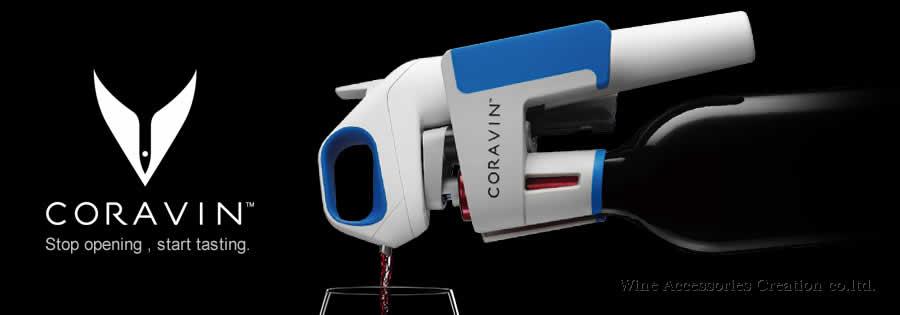 CORAVIN コラヴァン モデル1
