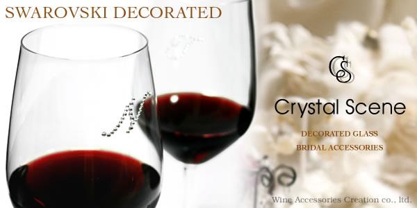 Crystal Scene ロゴ