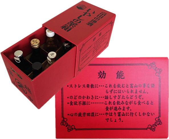 富山の地酒 いやしの薬箱
