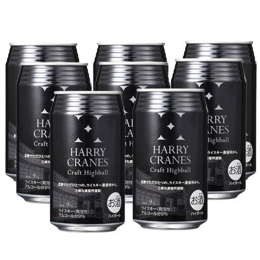 HARR CRANES Craft Highball(ハリークレインズ クラフトハイボール)350ml缶×8本セット