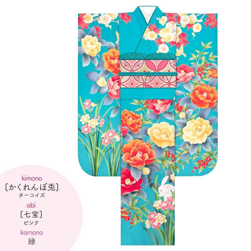 No-1701-08_小物01赤