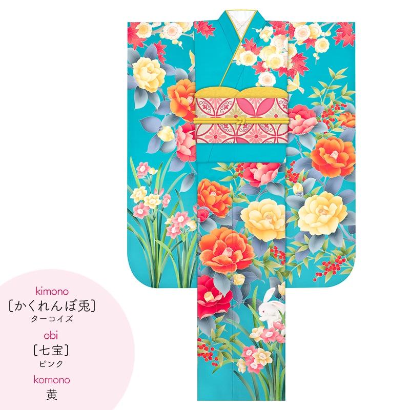 No-1701-08_小物02緑