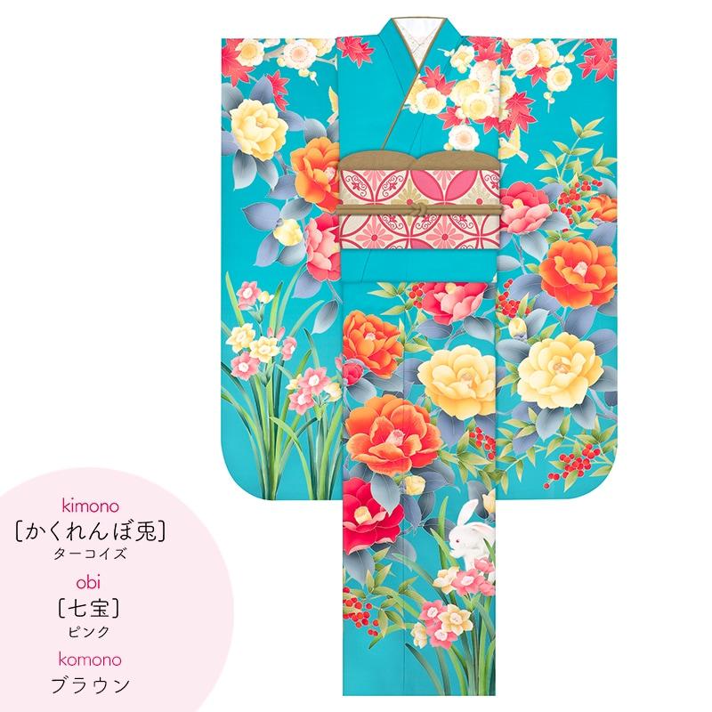 No-1701-08_小物05ターコイズ