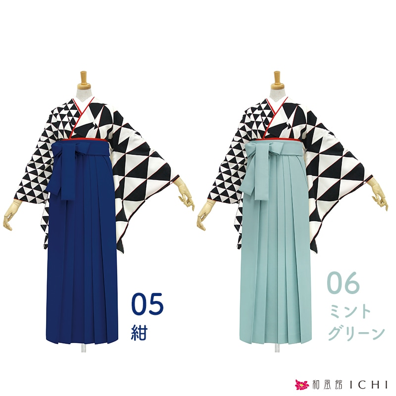 No-928_袴05紺_06ミントグリーン
