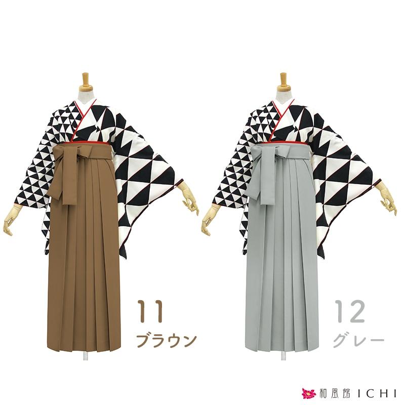 No-928_袴11ブラウン_12グレー