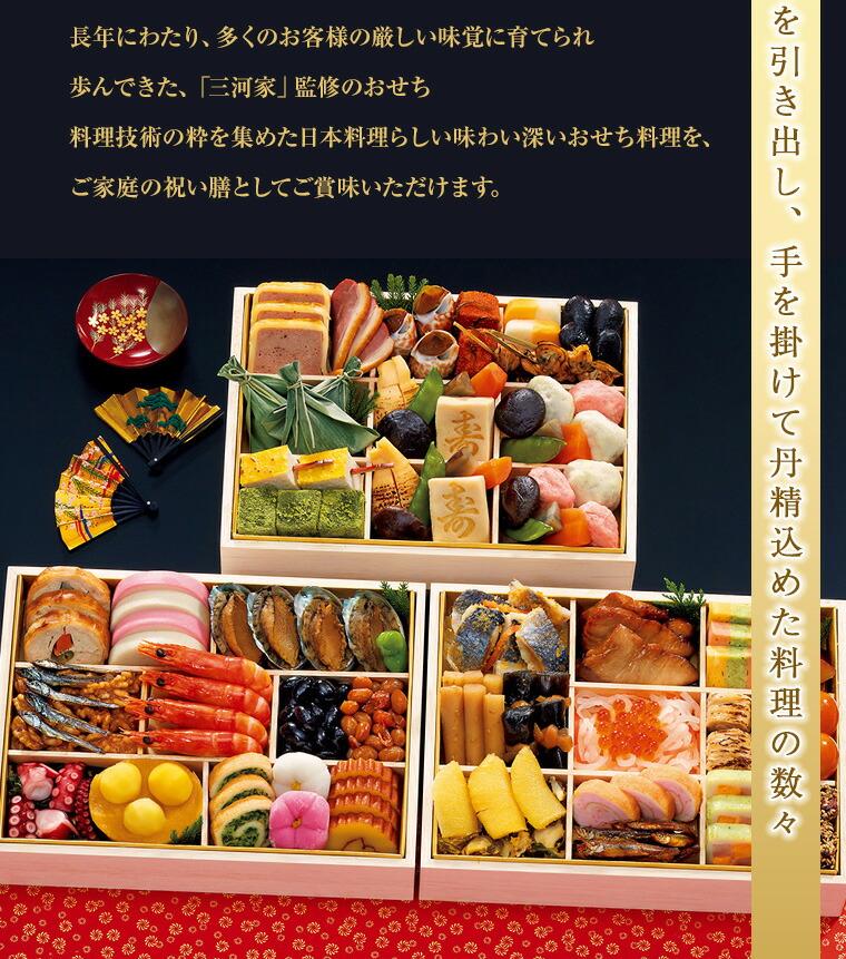 赤坂 三河家 「清雅」