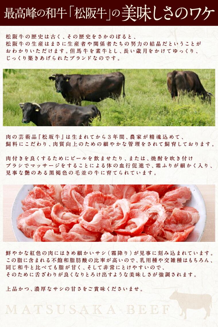 最高峰の和牛「松阪牛」の美味しさのワケ