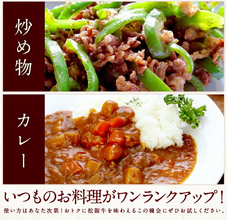炒め物・カレー いつものお料理がワンランクアップ!