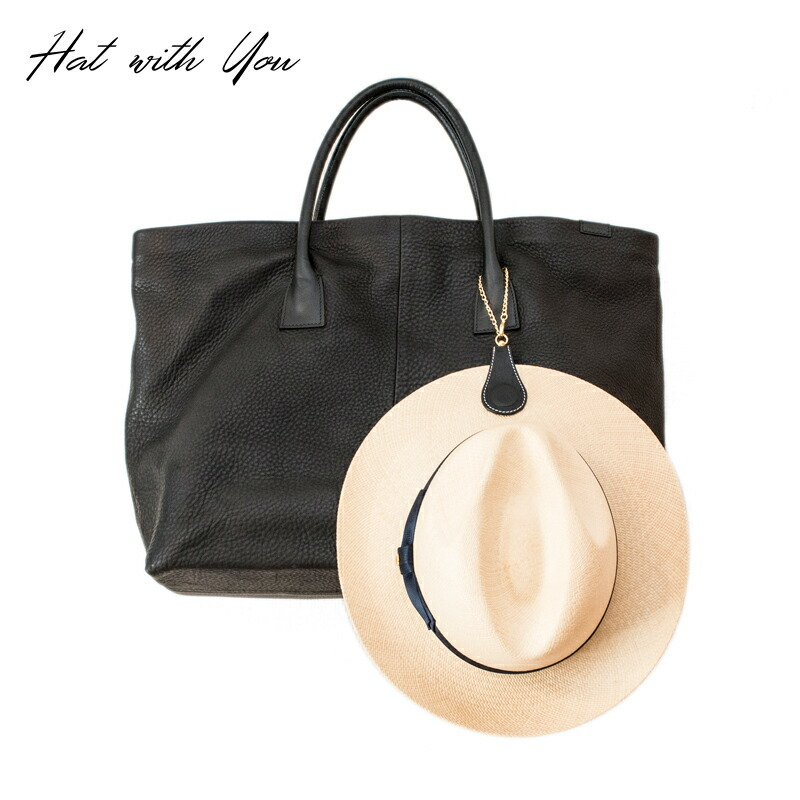 帽子クリップ 収納 帽子 携帯 ハットクリップ マグネット 磁石 チェーン 帽子留め