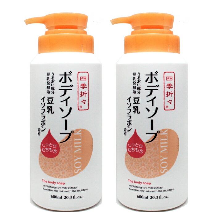 豆乳イソフラボン効果で、しっとりもちもちなお肌に。四季折々 豆乳イソフラボンボディソープ 600mL