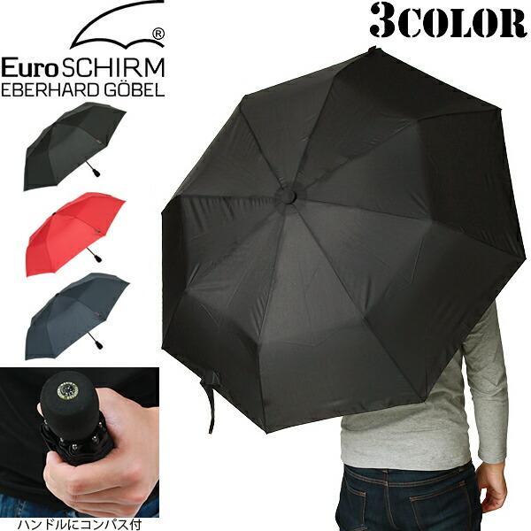Euroschirm Light Trek Umbrella Enchanting WAIPER RAKUTENICHIBATEN Rakuten Global Market LtTrek Light Trek