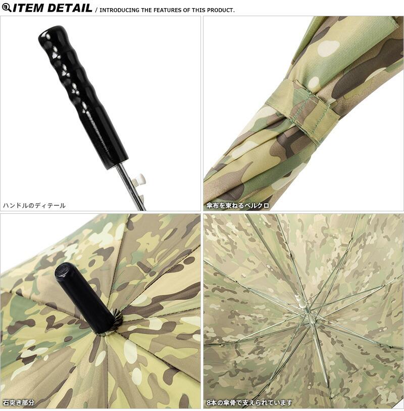 34 104 Camo Print Umbrella