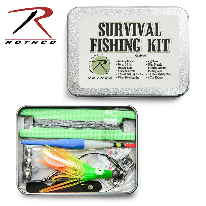 10 off rothco survival fishing kit for Survival fishing kit