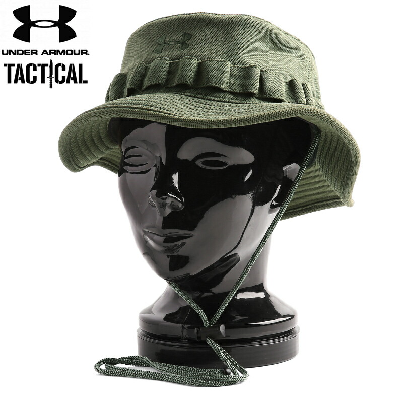 ca4245b3833 canada product name under armour tactical under armour tactical. bucket hat  marine od green 5b7aa