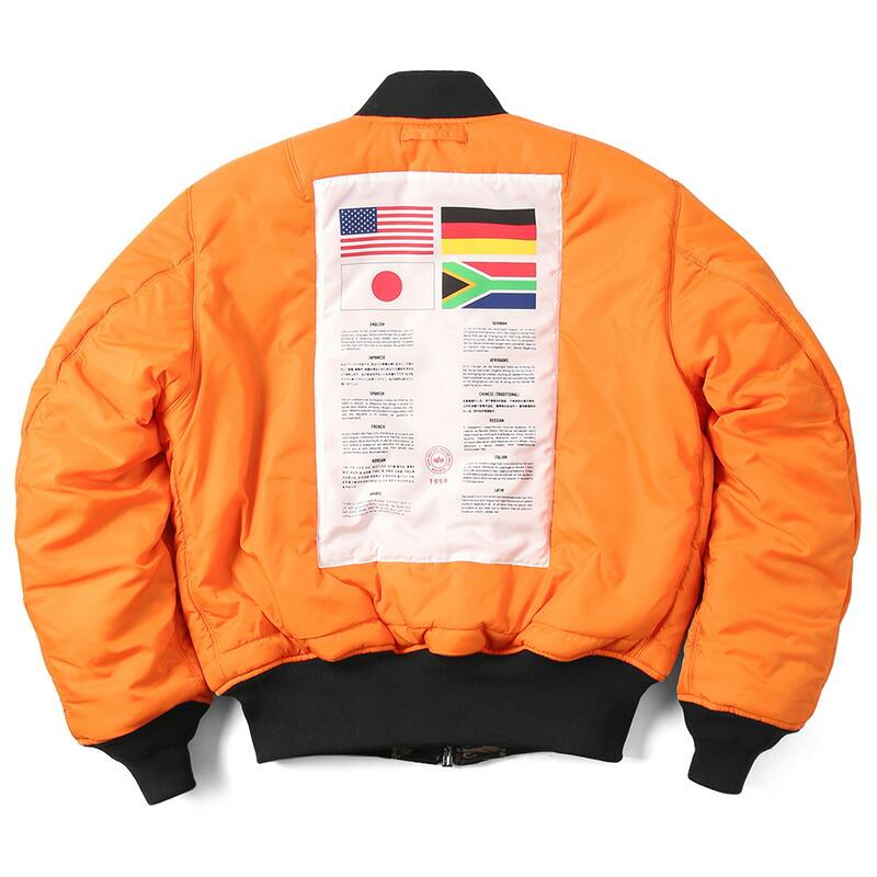US Air National Guard Seal Logo Unisex Baseball Uniform Jacket Sweatshirt Sport Coat
