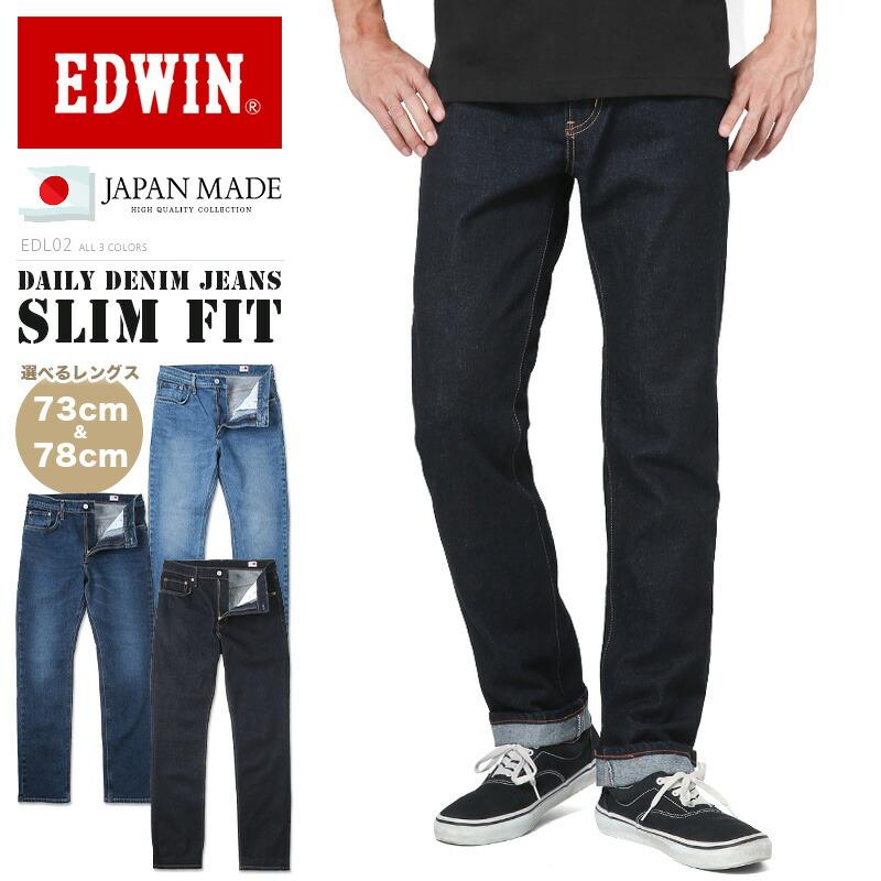 EDWIN ED-39 REGULAR STRAIGHT FIT MENS JEANS BIKER dark