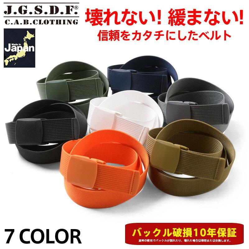 jgsdf_6550_1.jpg