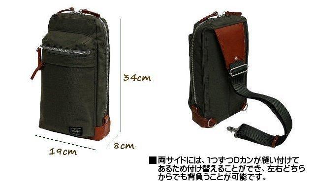 23d092a65d wakabayashi-bag  Yoshida Kaban PORTER ROOT Porter routes leather ...
